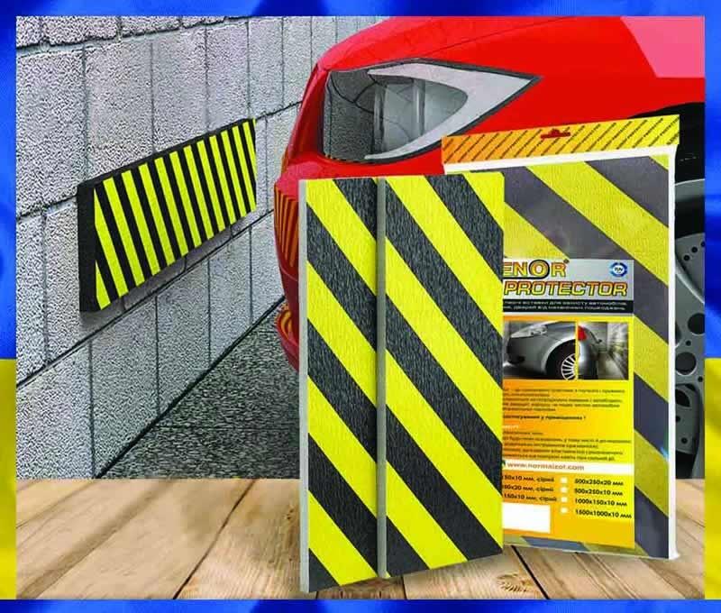 Рефлектирачка паркинг заштита за автомобили и ѕидови